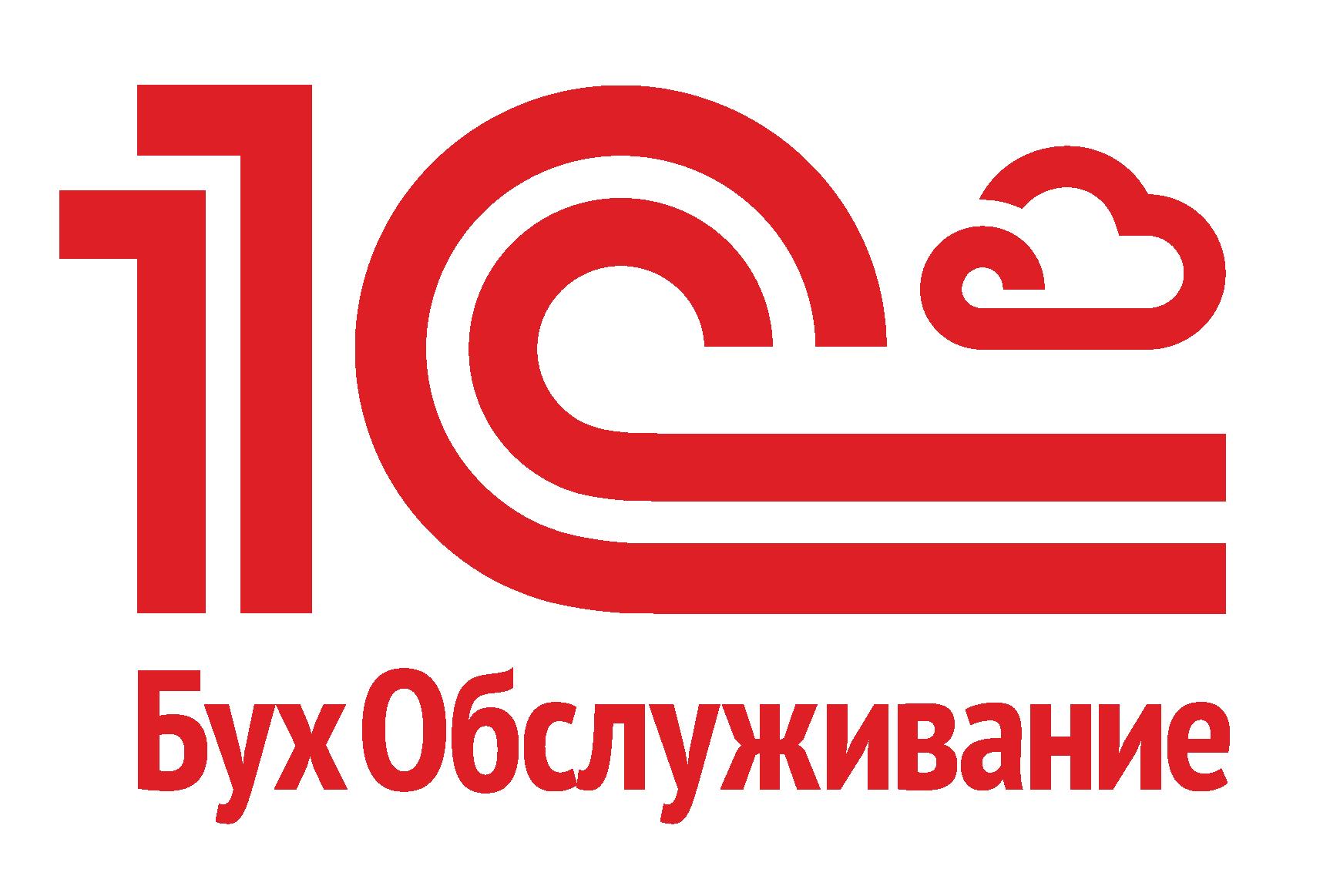 установка 1с 8.3 инструкция на linux